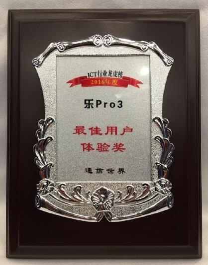 中国ICT行业龙虎榜揭晓 乐Pro3荣获最佳用户体验奖