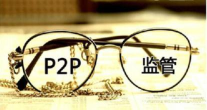 钱多多:P2P网贷业务需在合法合规框架内展开!